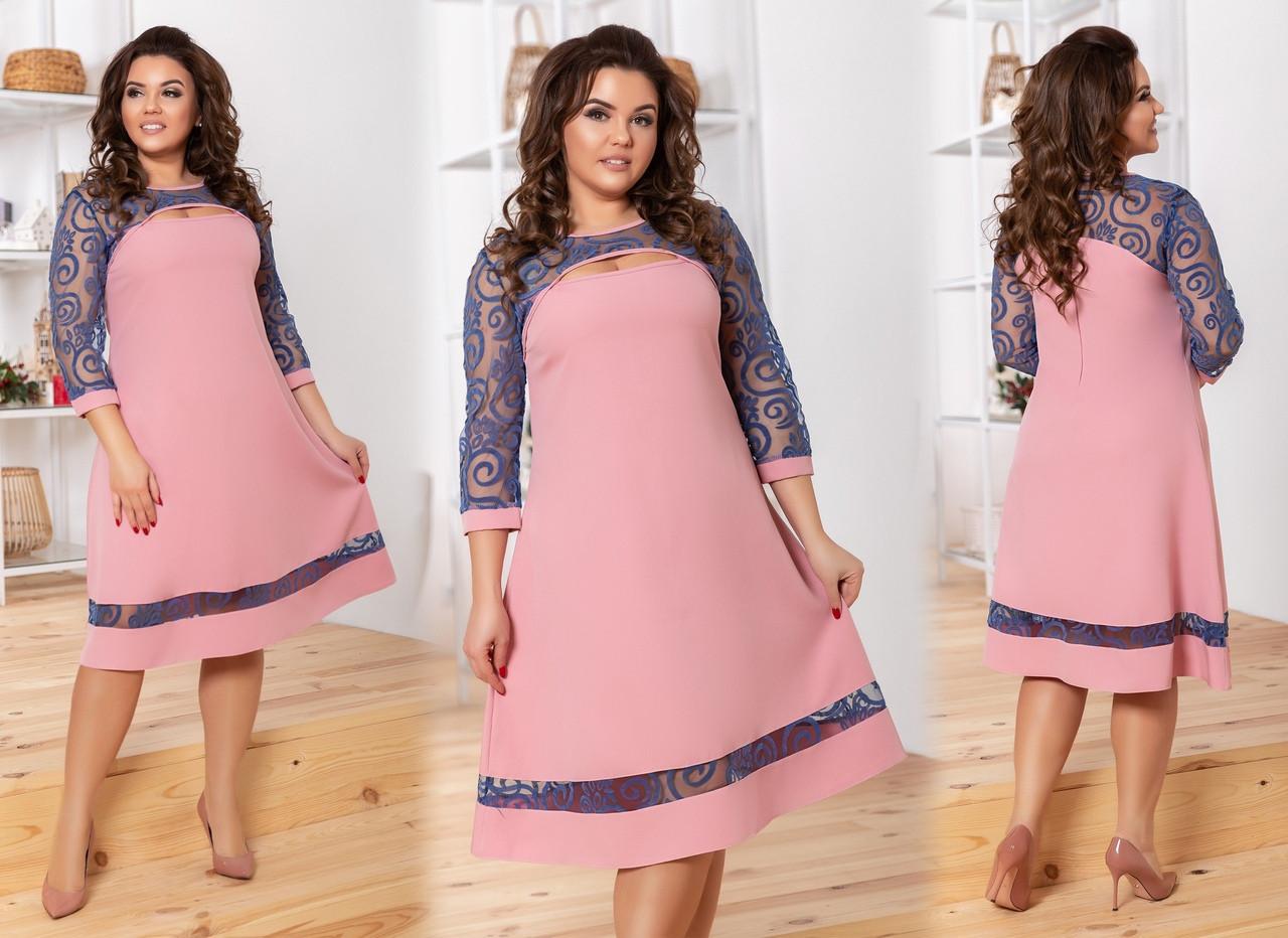 eb0b2d6f683ffa3 Нарядное и очень красивое женское платье с гипюром больших размеров 48-58  персик, фото