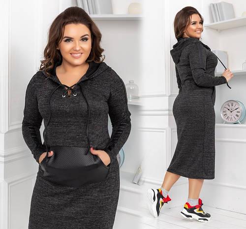 efd8e10bda0 Женское теплое длинное платье ангора большого размера 48-56  продажа ...