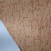 Обои Терек 749-02 виниловые на бумажной основе,длина рулона 15 м,ширина 0.53(стандартный рулон)