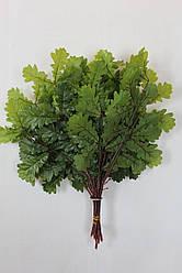 Искусственные растения - Листья дуба, 60 см