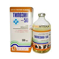 Тилозин 50  Продукт 100 мл