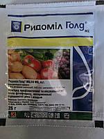 Средство защиты растений Ридомил 25 гр