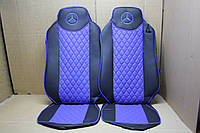 Чехлы на сидения Mercedes Actros 18-44 (09-15) синие
