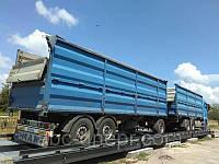 Весы автомобильные 18 метров 60 (80) тонн Кыргызстан, фото 1