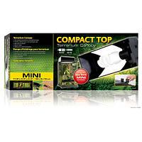 Светильник Exo Terra Compact Top Mini 30х9х15 см.