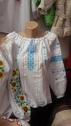 Вышиванка женская крестиком