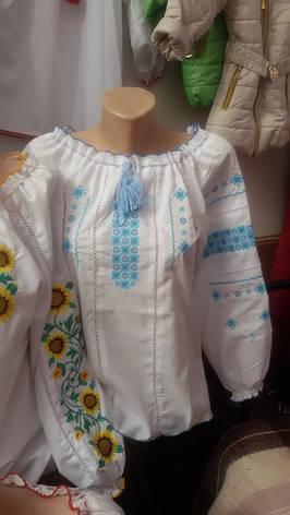Вышиванка женская крестиком, фото 2