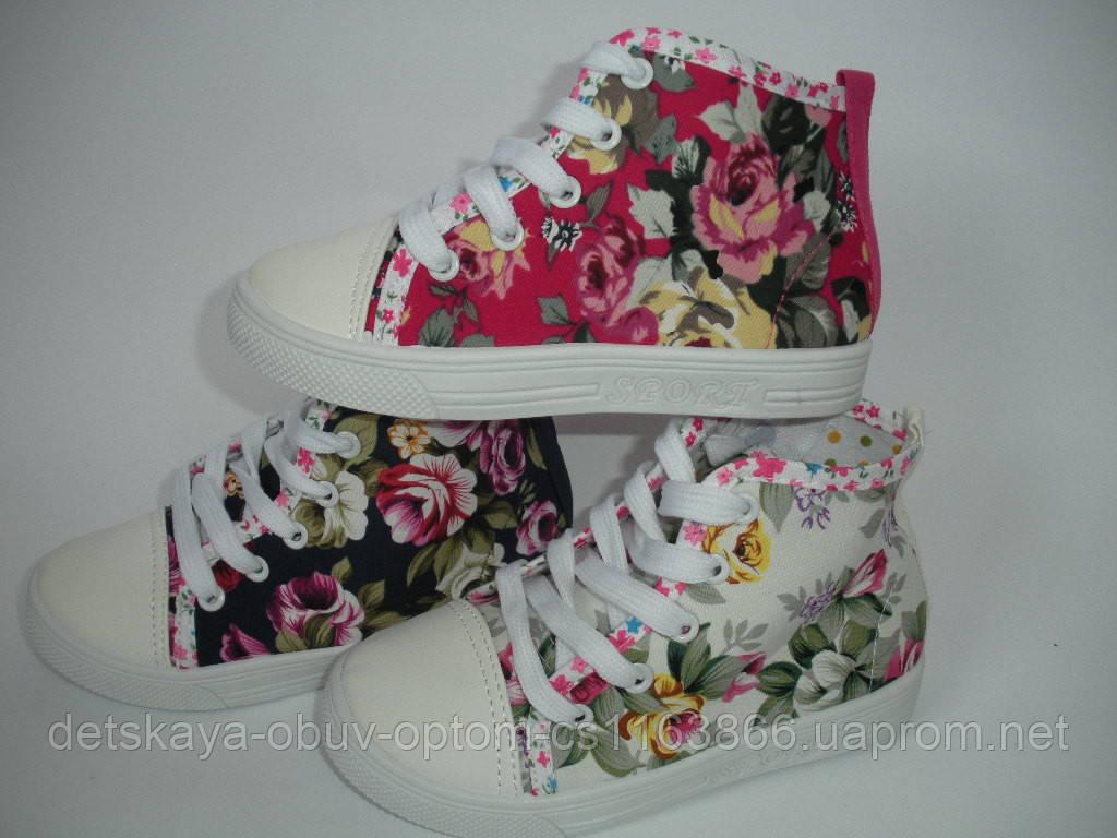 93352271 Кеды в цветочек для девочек оптом Размеры 31-36: продажа, цена в ...