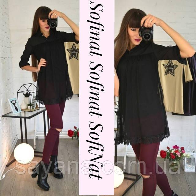 стильная блузка женская