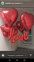 Надпись love, воздух, цвета 👉 в наличии красная, розовое золото
