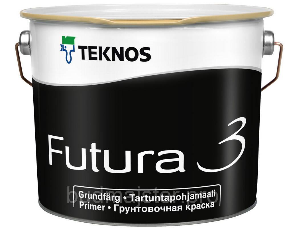 Ґрунтівка адгезійна Teknos Футура 3 біла, 2,7 л