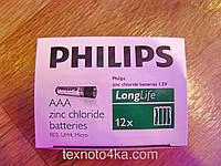 Батарейка PHILIPS R03 LongLife UM4, фото 1