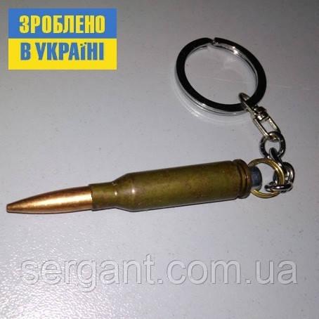 Брелок-сувенир ПАТРОН АК 5,45х39