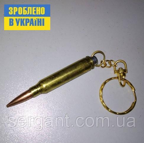 Брелок-сувенир ПАТРОН  5,56х45 (223 Rem) калибр НАТО