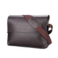 Повседневная деловая мужская сумка Черный, коричневый