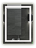 Зеркало для ванной комнаты с LED подсветкой. 700х900мм. 10ВТ, влагостойкий трансформатор, каркас пластик СД-4