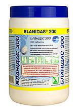 Бланидас 300 средство для дезинфекции и мытья, (в таблетках - 300 шт)