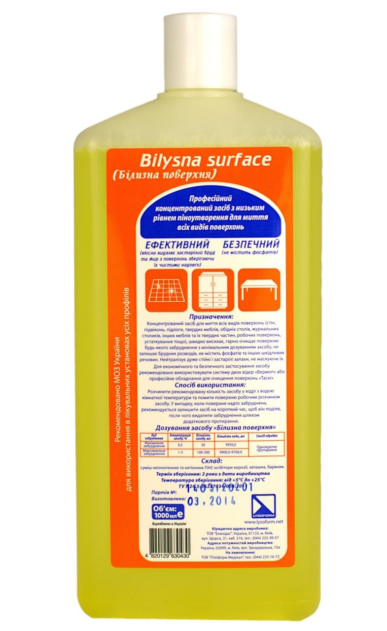 Белизна поверхность - чистящее для поверхностей, 1 л Лизоформ Медикал
