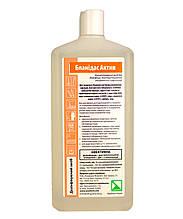 Бланидас Актив (Амісепт) дезинфекция и стерилизация, 1 л