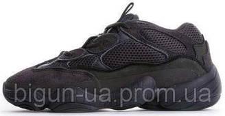 Мужские кроссовки Adidas Yeezy 500 Utility Black (адидас изи 500, черные)