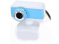 Веб-Камера портативная с подсветкой USB  Синий