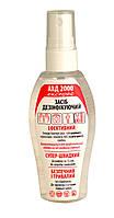 АХД 2000 экспресс средство быстрой дезинфекции, 60 мл