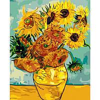 Картины по номерам на холсте Подсолнухи Ван Гога KHO098
