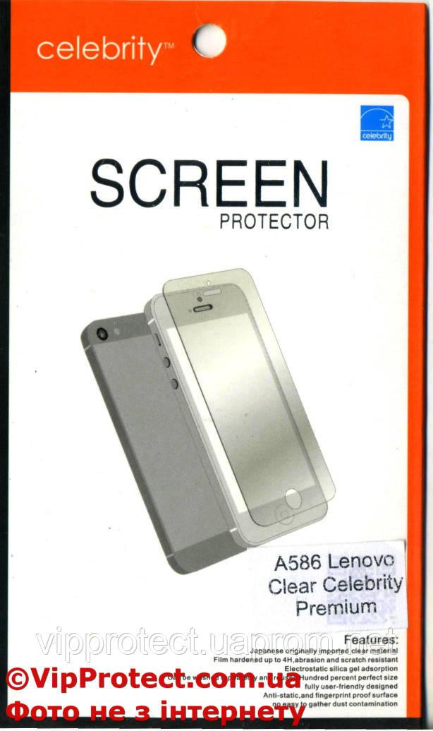 Lenovo A586, глянцевая защитная пленка на телефон