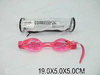 Очки водные для плавания 6204A