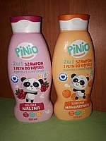 Детский шампунь Pinio 500ml
