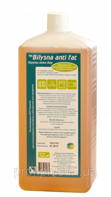 Белизна анти жир средство для очистки от жира, 1 л