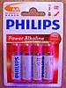 Батарейка Philips Power Alkaline LR6 АА 1.5V