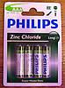 Батарейка PHILIPS Zinc Chloride R03 AAA 1.5V