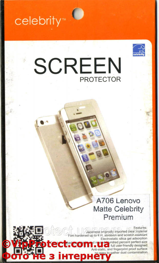 Lenovo A706, матовая защитная пленка на телефон