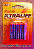 Батарейка Kodak XtraLife Alkaline LR03 AAA 1.5V