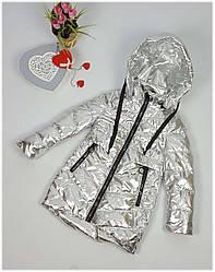 Демисезонные детские куртки на девочку серебро