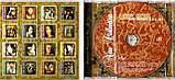 Музичний сд диск LIONEL RICHIE New collection (2008) (audio cd), фото 2