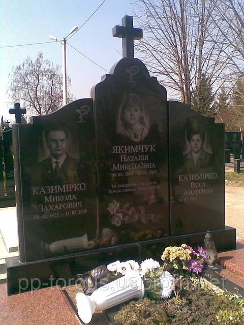 Заказать памятник на кладбище я хочу изготовление памятников тула юрга
