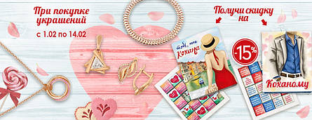 Какие подарки на День Валентина принято дарить в разных странах
