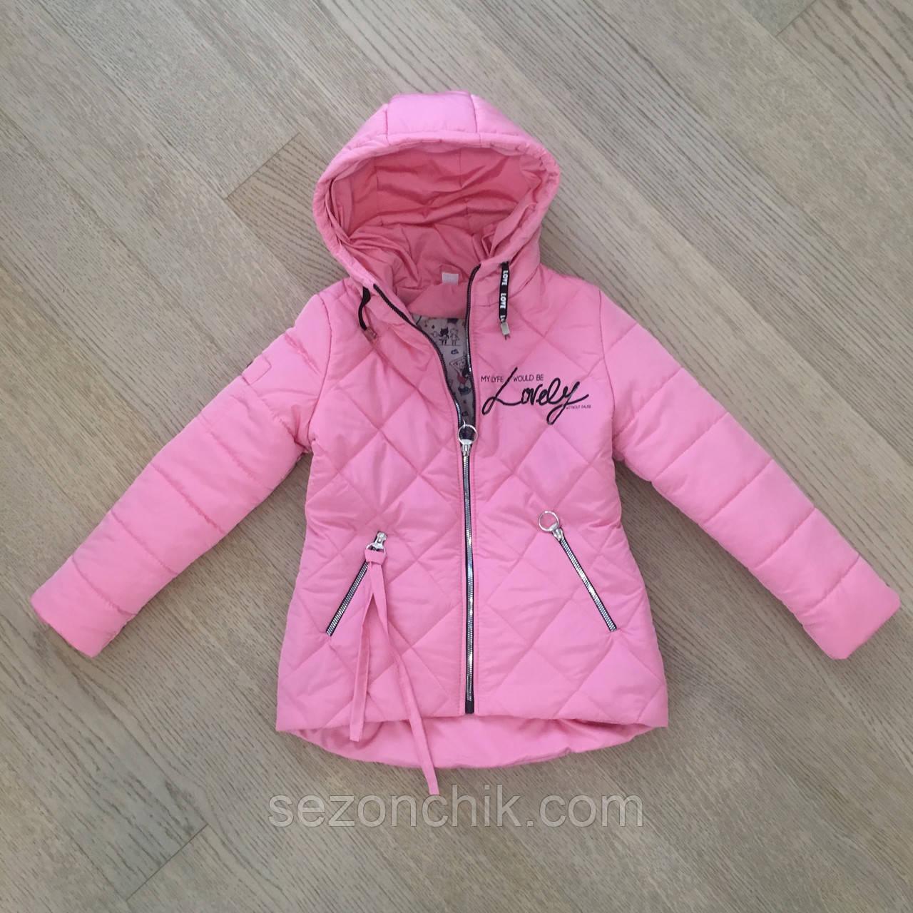 Модные весенние куртки на девочек интернет магазин