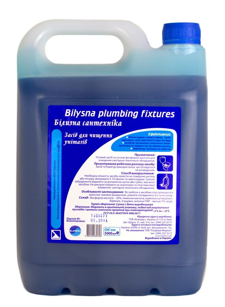 Белизна сантехника средство для мытья унитазов, 5 л
