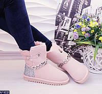 Зимние натуральные замшевые угги AP-9032 розовый 31d0eef498517