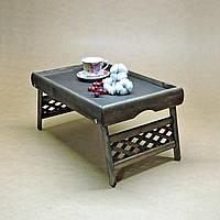 Столик-поднос для завтрака Юта морион, фото 1