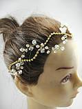 Тика для волосся Прикраса Тікка кришталева, фото 4