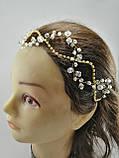 Тика для волосся Прикраса Тікка кришталева, фото 6