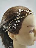 Тика для волосся Прикраса Тікка кришталева, фото 9