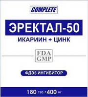 ИКАРИИН + ЦИНК  МУЖЧИНАМ, АКТИВНО ЗАНИМАЮЩИМСЯ СПОРТОМ!10 таблеток   - 500 грн