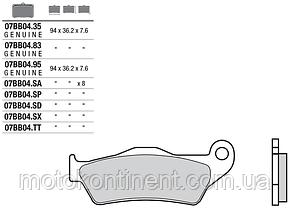 Мотоколодки BREMBO 07BB04SP KTM EXC /SUZUKI Burgman/YAMAHA Tenere XT/BMW/DUCATI MULTISTRADA аналог FDB2018, фото 3