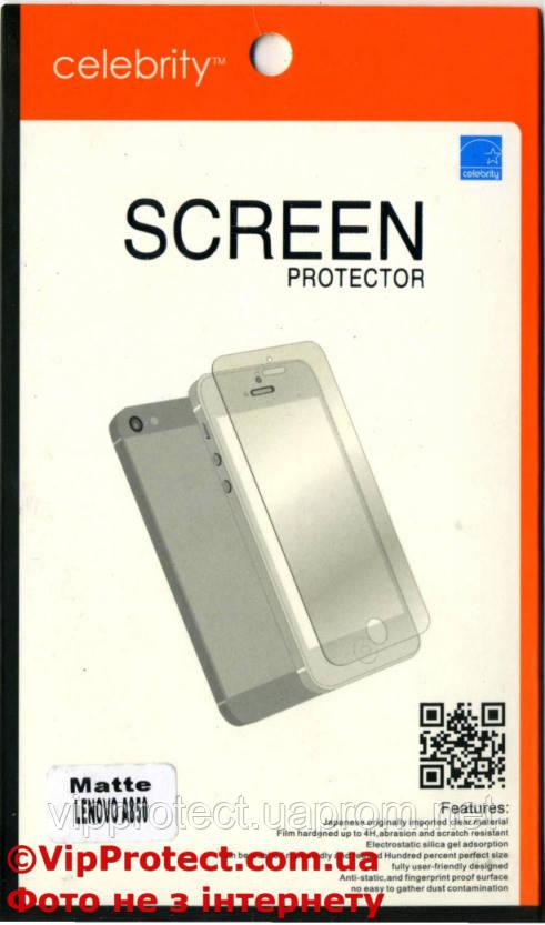 Lenovo A860E матовая защитная пленка на телефон