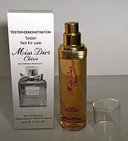 Тестер Christian Dior Miss Dior Cherie Blooming Bouquet 45 ml